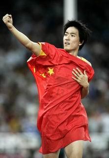 从星相上看刘翔的过去、现在和将来 - 刘放 - 刘放的惊鸿一瞥