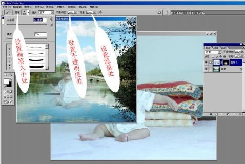 【引用】图层蒙板、渐变与画笔三者配合的神奇效果 - 胡杨 - 胡杨的博客