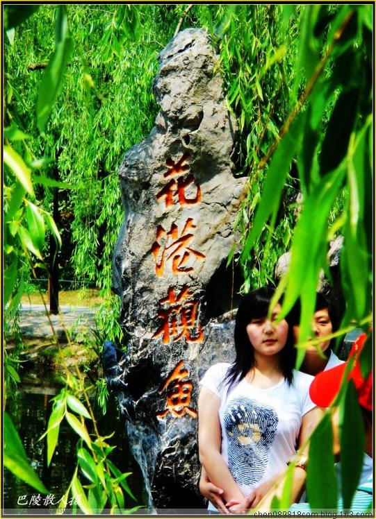 [原]旅游摄影《杭州西湖2》40p  - 巴陵散人 - 巴陵散人影室