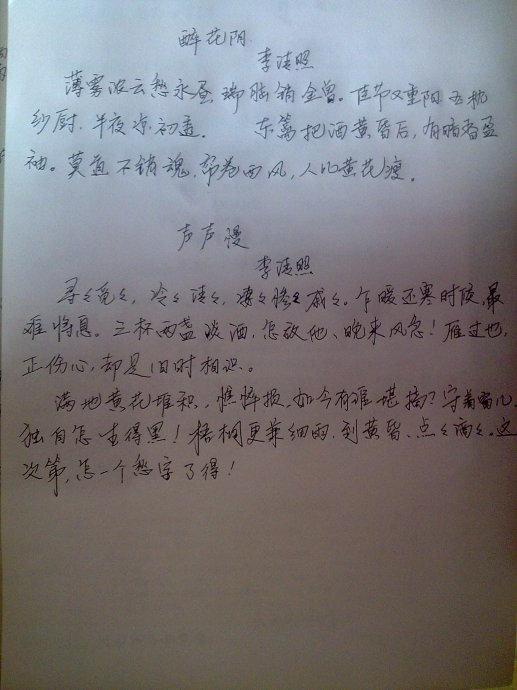 【郭敬明夏至未至经典语录】