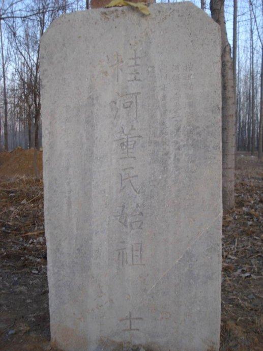 昌乐石雕刻部分图片 - 千手刘郎 - 千手刘郎