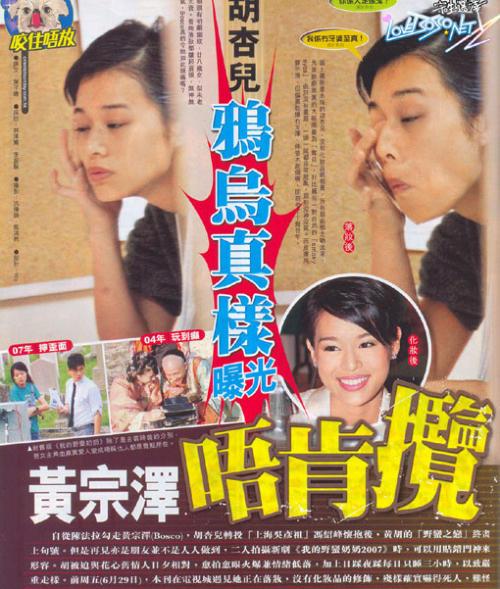 我的野蛮奶奶2007 - ωǒぐ眞鈊纞~Joyce - 兩呮尛潴嘀啈冨甡萿