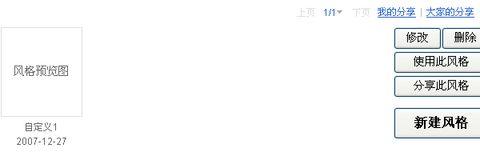 【转载】如何制作自已喜欢的顶栏背景图 - 财富广告导航蒋丽 - 财富广告导航蒋丽老师博客