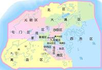 行政区划 - zyltsz196947 - zyltsz196947的博客