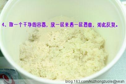 自制米酒 - 时尚食客 - kuzhongzuole@yeah的博客