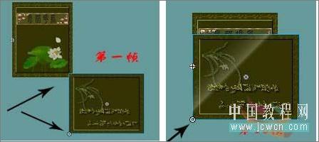 Flash实例教程:制作无脚本软翻书动画(5)