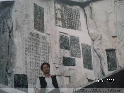 【转载】(原创)赏心乐事  壮游天下 - 文化复兴 - 热爱祖国历史文化