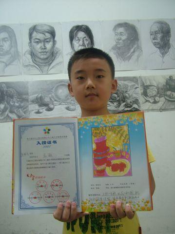 第9届世纪之星艺教展部分获奖作者风采之一 - 点时画室 - 襄樊市点时视觉艺术培训学校
