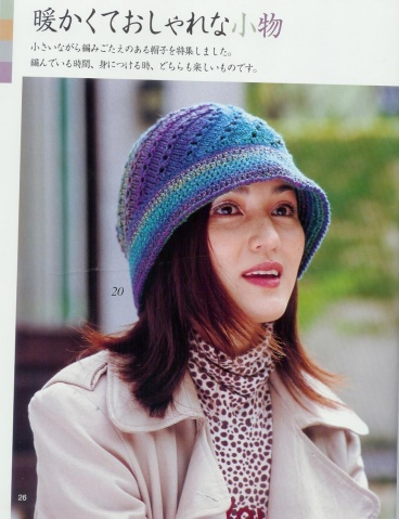 几款漂亮实用的帽子(有图解) - 苹果园 - 苹果园的博客