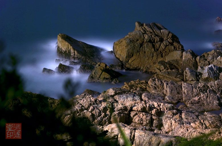 礁石独白 - xulufang88 - xulufang88的博客