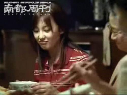 张雨绮亲述一夜成名:30秒搞定周星驰(组图)
