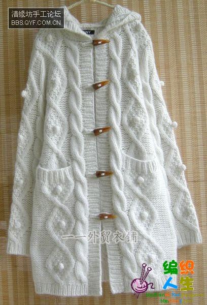 收集毛衣外套 - 停留 - 停留编织博客