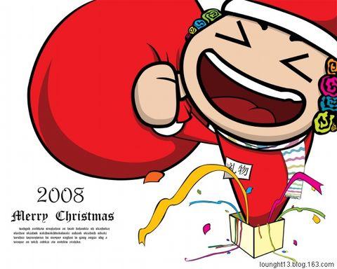 快圣诞了~` - lounght -