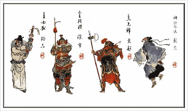 水浒传-108将