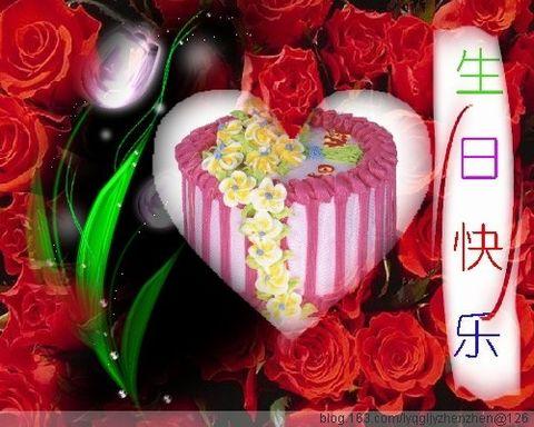 祝雨柔姐姐生日快乐 - Zhaoeverromatic - Zhaoeverromatic的博客