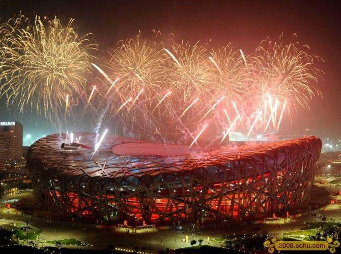光荣属于永远的奥林匹克 - 锺离若兰 - 左 岸 烟 雨