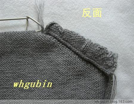 背心的肩领袖编织全过程(3月29日完成) - 红色郁金香 - 我的博客
