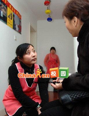 直击女大学生们的各种特殊职业 - 踏雪寻梅 - 李新月3186的博客