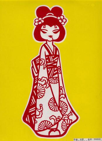 衬色剪纸----《日本和服娃娃》 - cbw361 - cbw361的博客