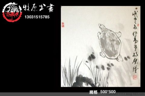 牧原国画(动物.水族) - 牧原易艺 - 中国牧原道学文化网  中国牧原书画艺术网
