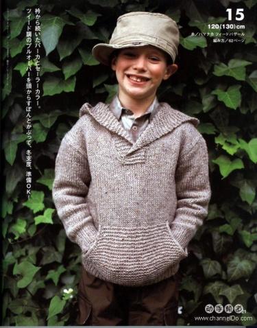 引用 引用 帅气的男孩子毛衣 - 雨荷 - 雨荷