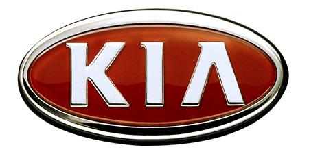 Kia 起亚 (韩国)-最精美的汽车标志36幅图高清图片