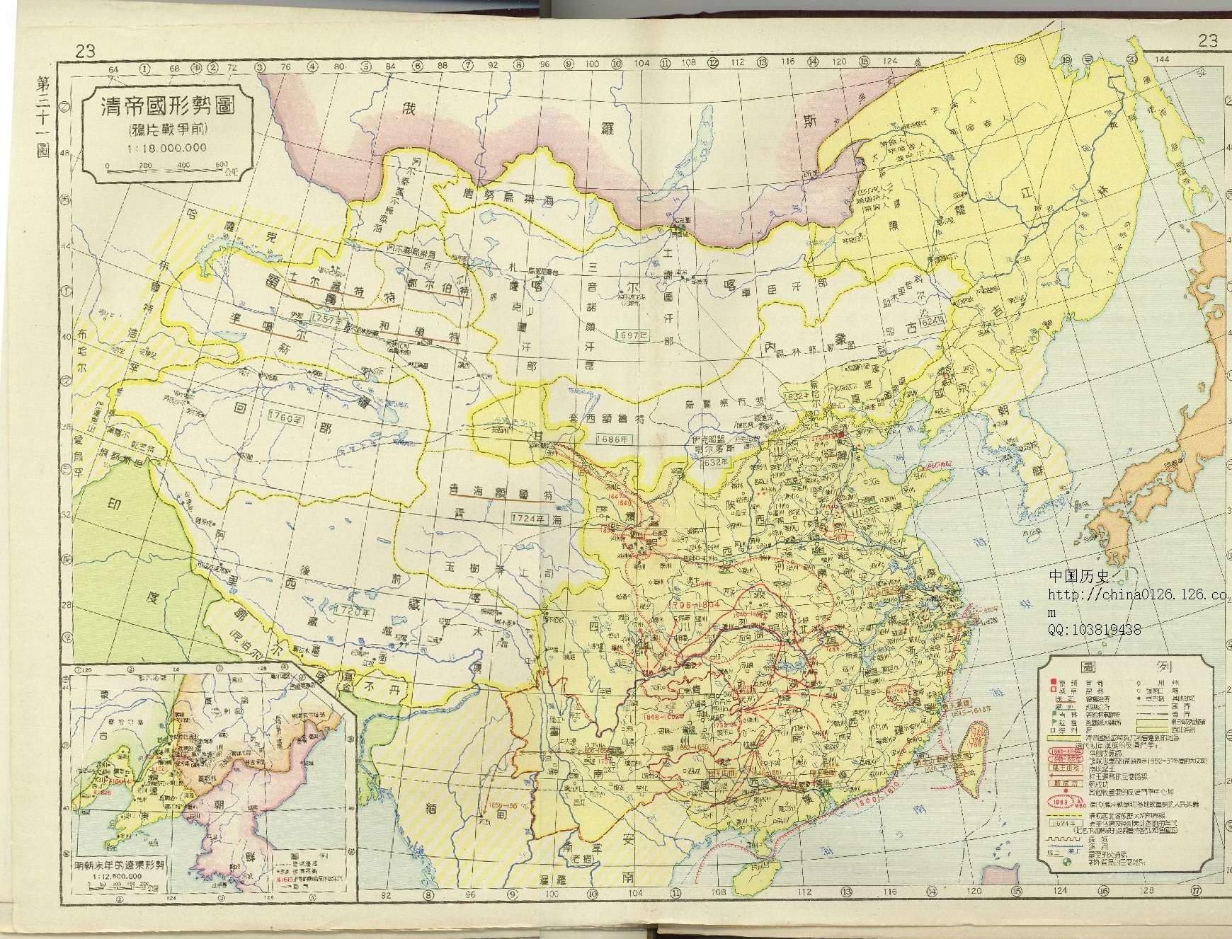 俄罗斯不属于中国古代版图之内