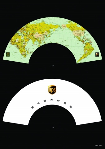 【创意广告】第14届长城奖银奖平面类 - 798 - 798