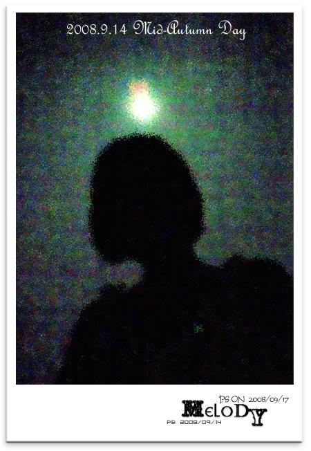 月光下的影子 - melody.dd - 华丽的D调