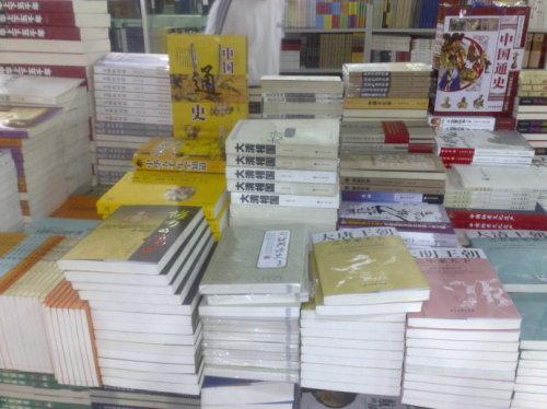 感谢郑州张大鹏一人买走我的11本书 - 刘继兴 - 刘继兴的BLOG