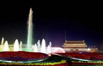 国庆节专用图片集锦--正觉博客欢迎您