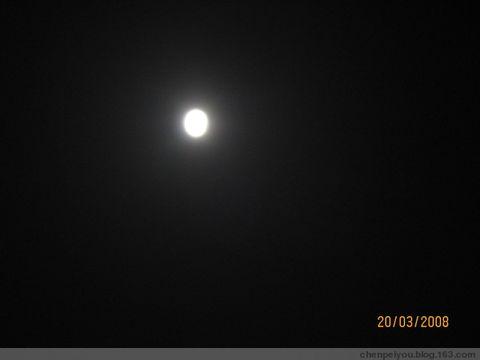 2007年12月23日 月亮