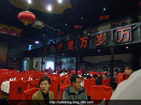 复制当年的那片红色(多图长贴附视频) - cafe - 许宁的博客 cafe blog