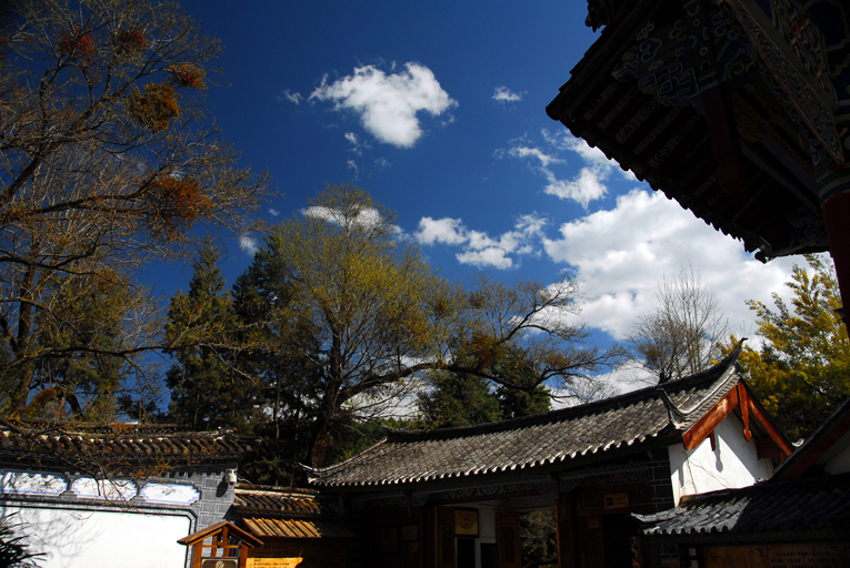 (原摄)丽江古城之一 - 高山长风 - 亚夫旅游摄影博客
