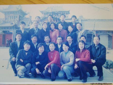 2009年1月24日 -   * 古艺轩 * - .