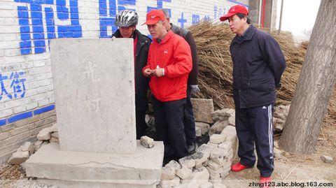 原   乡村(光村)游记 - 大嶷山人 - zhng123.abc的博客