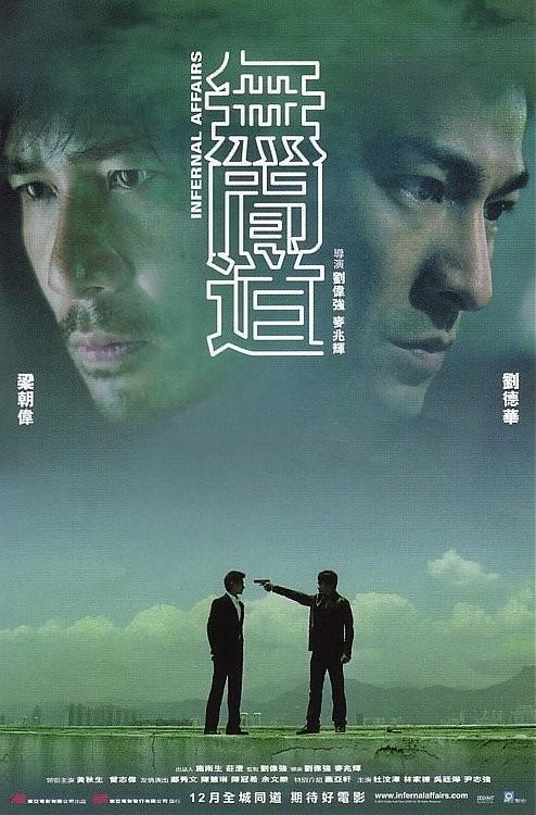 香港电影金像奖10年最佳电影盘点(下) - sololau - 无知者无畏