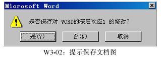 Word办公实用操作技术(3) - liangdahuai39 - liangdahuai39的博客
