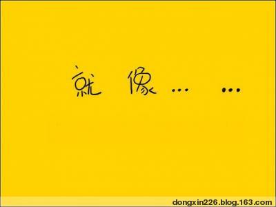 很黄的{图片}....  - ★和你有缘★ - ☆和你有缘☆