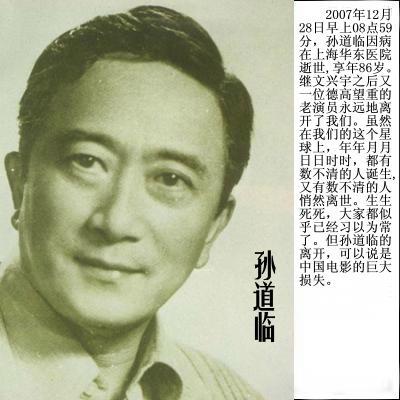 引用 盘点2007年相继去世的明星们「组图」 - 19640219aiqin - 福到如意  花好月圆