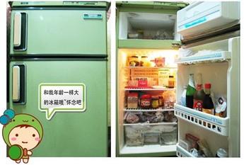 西门子冰箱的社会化媒体营销浅析