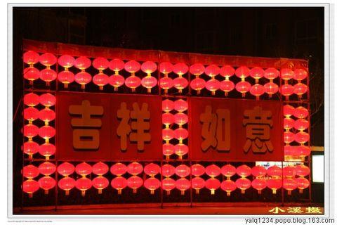 2009年2月17日 - 小溪 - 小溪的博客