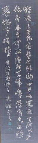 [原创]陶其骖书法作品-14 - 乐天雅士 - 知名书法家--陶其骖de诗词书法艺术天地