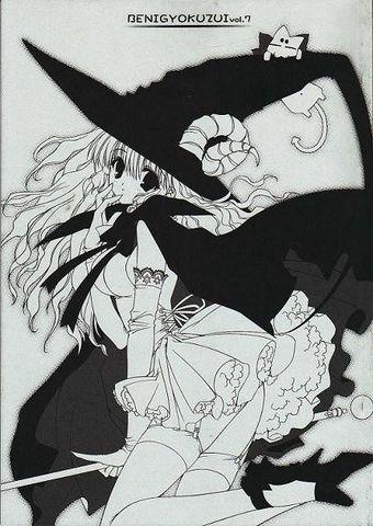 [同人誌][CARNELIAN] BENIGYOKUZUI Vol.7(HARRY POTTER) - hikari888 - 光之飘羽ACG天地