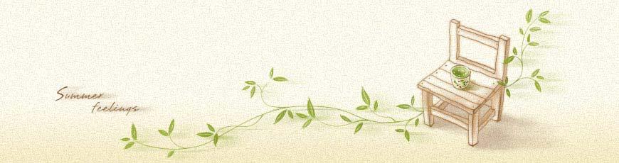 情感的随想 - 贝叶树 - 永远有多远?