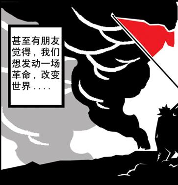 火焰熊猫合唱团track.需要的东西 - leeleezoo -